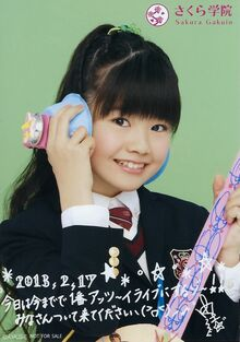 Yui-1534483107