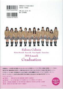 SG 2013 Photobook back