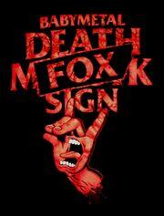 Fox sign back