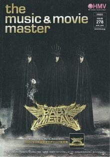 Music & Movie Master 4-16