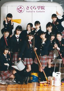 Yamano Music-0