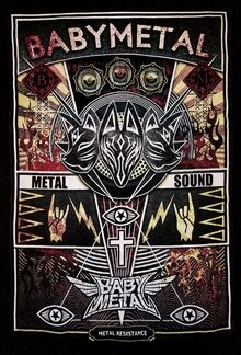 Metal Sound front