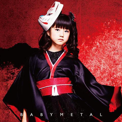 File:600px-MegitsuneTsu.jpg