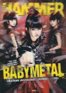 Metal Hammer 4-16 lenticular