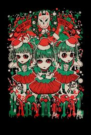 Merry baby christmas 2015