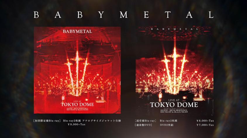 babymetal discography list