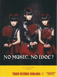 Tower Records pc
