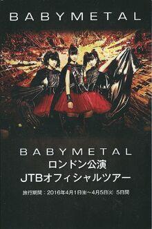 JTB Tours brochure front