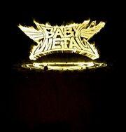 Metal resistance album cover