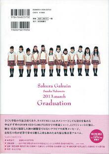 SG 2012 Photobook back