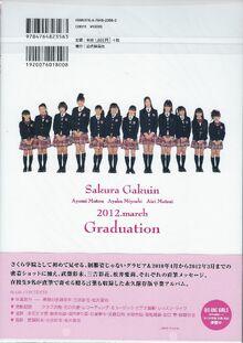 SG 2011 Photobook back