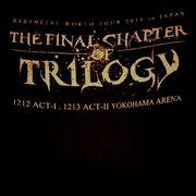 Trilogy back