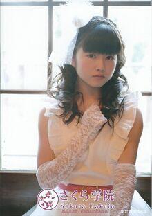 Yui 2-3