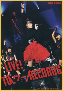 Tower Records card