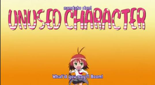 File:Unused character.jpg