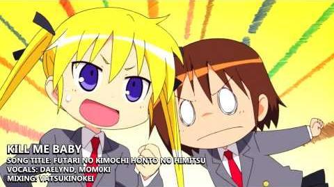 Kill Me Baby!! TV Size English Ending - Futari no Kimochi Honto no Himitsu DaelynD,MOM0KI