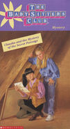 8 Claudia and the Mystery of the Secret Passage VHS front KidVision