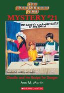 BSC Mystery 21 Claudia and the Recipe for Danger cover stock image