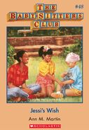 BSC 48 Jessis Wish ebook cover