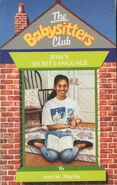Baby-sitters Club 16 Jessis Secret Language UK cover