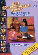 BSC - Claudia and the Great Search 1996 reprint cover
