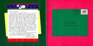 Secret Santa Card 14 Dawn to Cam Geary Card 15 Logan to Mallory