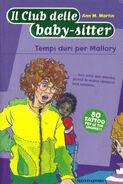 Il Club delle baby-sitter 39 Tempi duri Mallory italian cover