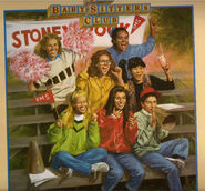 1993 Calendar cover photo