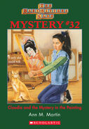 BSC Mystery 32 Claudia Mystery in the Painting ebook cover