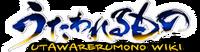 Utawareru wordmark