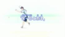 Episode 25 title