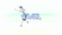 Episode 22 title