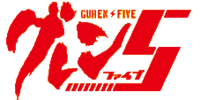 Guren Five wordmark