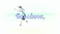 Episode 20 title