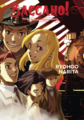 Baccano! Vol3 English Cover.png