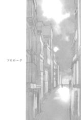 Vol6 Prologue