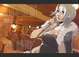 Sylvie Singing