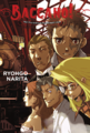 Baccano! Vol2 English Cover.png