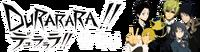 Durarara wordmark