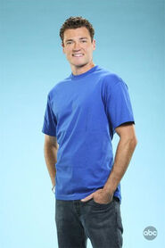 Josh (Bachelorette 5)