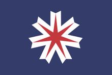 Free-vector-flag-of-hokkaido-clip-art 113299 Flag Of Hokkaido clip art medium