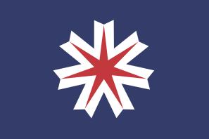 File:Free-vector-flag-of-hokkaido-clip-art 113299 Flag Of Hokkaido clip art medium.png