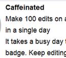 含有咖啡因