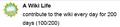 A Wiki Life (sidebar).png