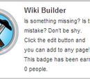 Разработчик Wiki