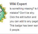 Эксперт Wiki
