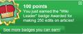 Wiki Leader (earned).png