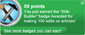 Wiki Builder (earned).png