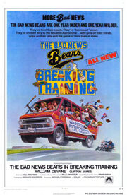 The-bad-news-bears-in-breaking-training
