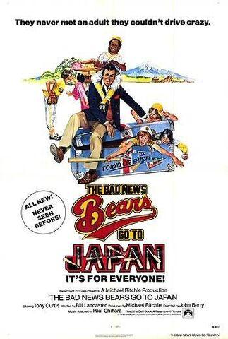 File:600full-the-bad-news-bears-go-to-japan-poster.jpg